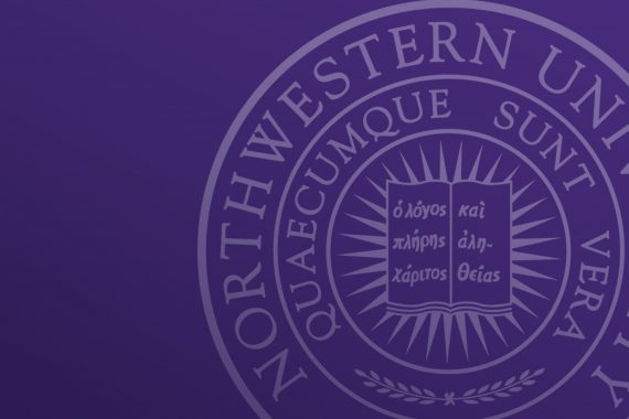 Northwestern University Seal - Quaecumque sunt vera 1851
